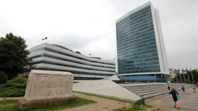 sarajevo, parlament, institucije