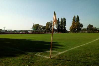 teren, fudbalski teren, korner zastavica, fudbalski centar, vujadin boškov