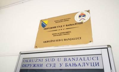 Okružni sud Banjaluka