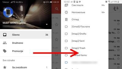 GMail novi izgled, Kako izgleda novi GMail, Kako radi novi GMail, Novi GMail download iOS, Android