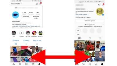 Novi Instagram, Novi Instagram profili, Instagram promenio profile