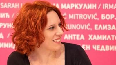 Lana Pilipović