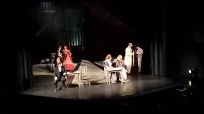 pozorište, predstava