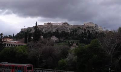atina, Akropolj, Grčka