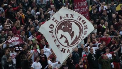 Horde zla, FK Sarajevo