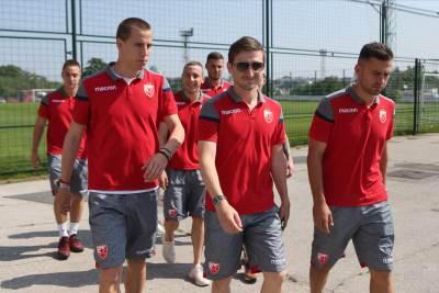 FK Crvena zvezda okupljanje
