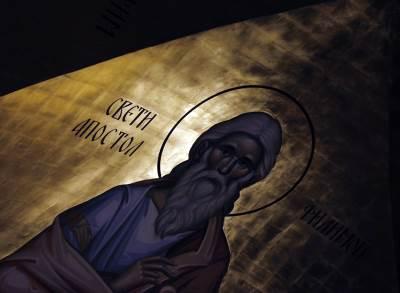 kripta, hram svetog save, sveti apostol filimon, spc, crkva