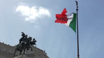 Rim, Rim, Italija, zastava, italijanska zastava, zastava Italije, palata