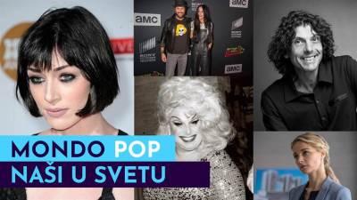 mondo pop, mondopop