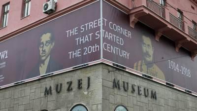 Muzej atentata, Sarajevo, Gavrilo Princip, Franc Ferdinand