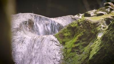 vodopad, Švrakava, slap