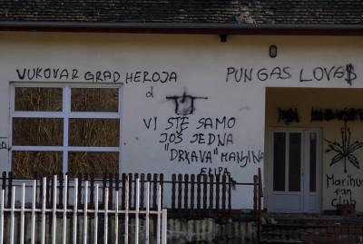 vukovar, srbi, grad, hrvatska