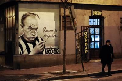 mural partizan, gtr, duško radović