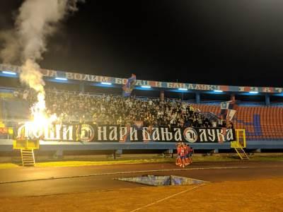 Borac, Čelik