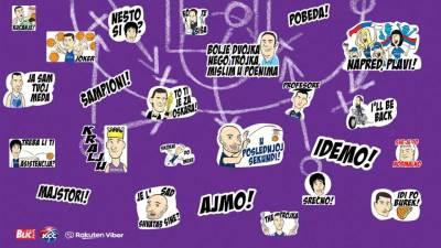 stikeri, Srbija, košarka, Viber