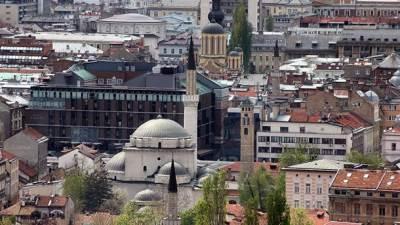 Sarajevo, džamija
