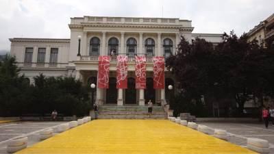 Narodno pozorište Sarajevo