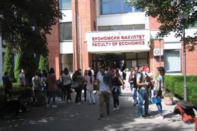 Ekonomski fakultet u Banjaluci