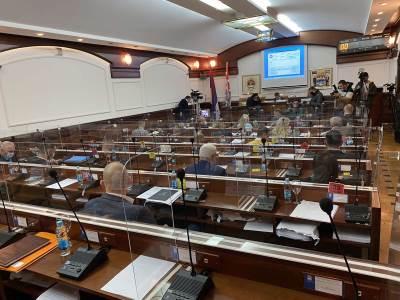 Skupština grada Banjaluka