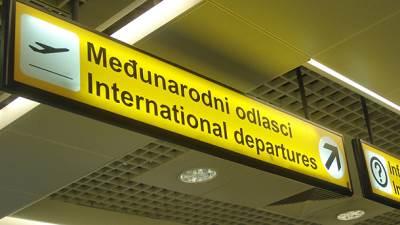 Aerodrom, međunarodni odlasci