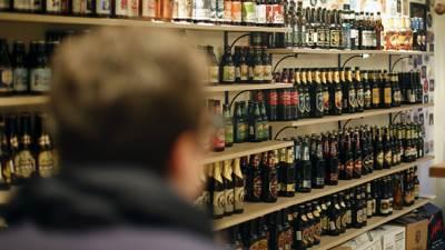 prodavnica pića, pivo, alkohol