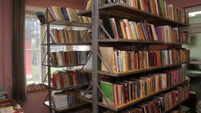 biblioteka Doboj