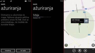 Nokia Mape Srbija,Nokia,GPS,Srbija Mape,Mape Srbije