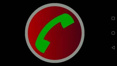 Automatic Call Recorder, Poziv, Snimak, Snimanje, Aplikacije