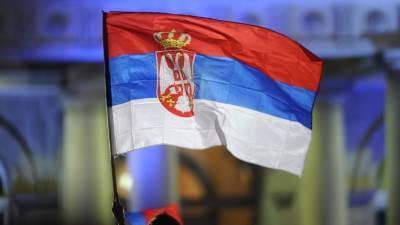 srbija zastava.jpg